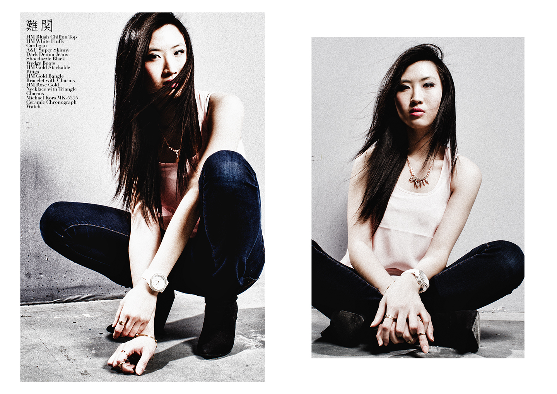 """Cecilia Lam """"Barrier"""""""